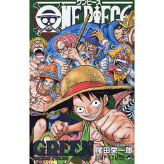 ONE PIECE GREEN SECR