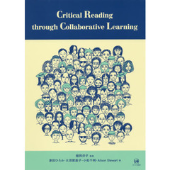 Critical Reading through Collaborative Learning