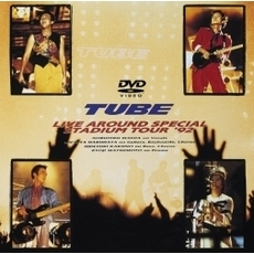 TUBE/TUBE Live Around Special Stadium Tour'92