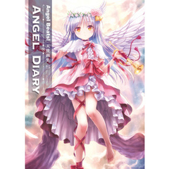 Angel Beats! 天使画集 ANGEL DIARY