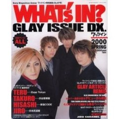 WHAT's IN?GLAY ISSUE