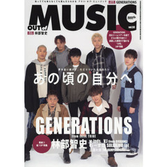 MUSIQ? SPECIAL OUT of MUSIC PLUS(59) 2018年12月号